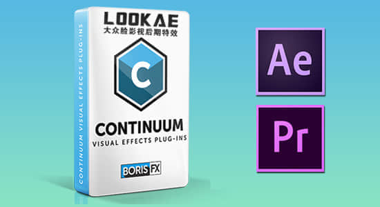 Ae/Pr视觉特效+转场BCC插件包Boris Continuum 2019 v12.5.2 Win/Mac破解版