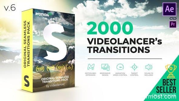 AE模板+脚本:2000组扭曲透视旋转冲击摄像机视频无缝转场预设V6