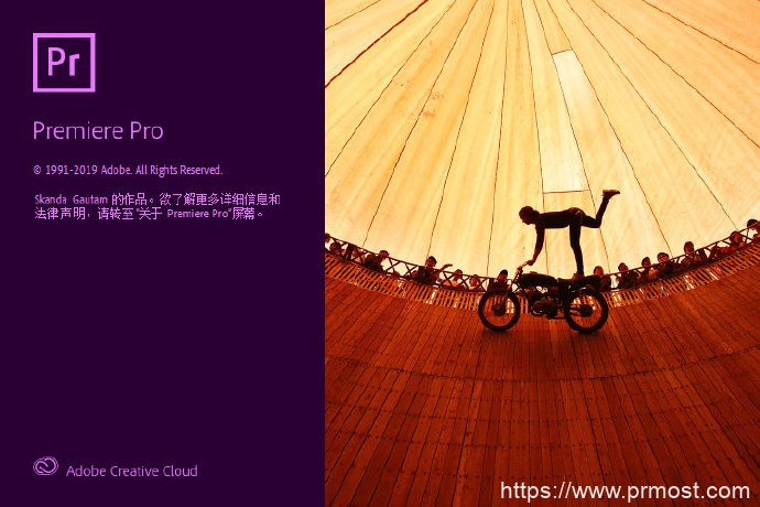 Premiere Pro 2020 v14.0.2.104 最新视频剪辑软件一键安装破解版