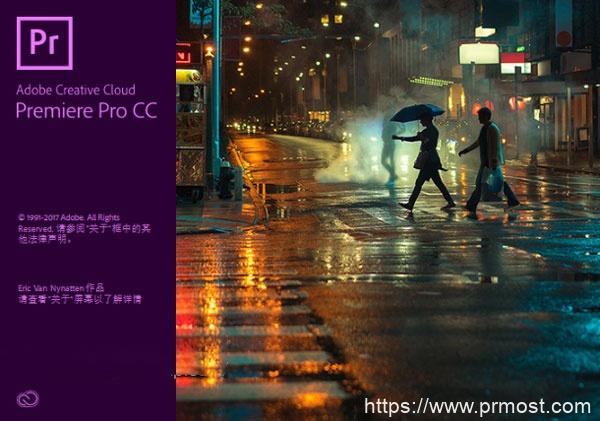 Premiere CC 2018 一键安装版