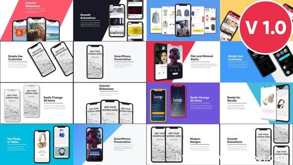 547创意手机APP展示Pr模版,Smartphone Presentation