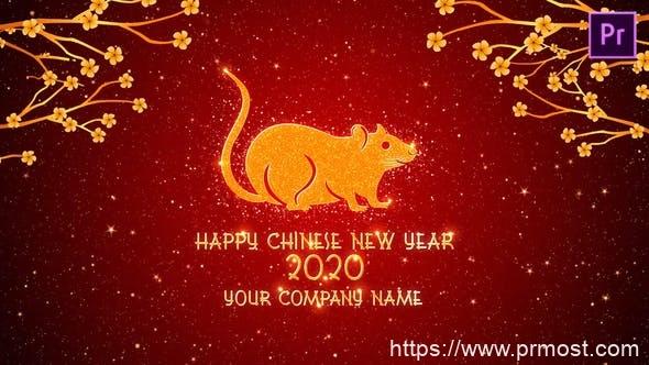 569中国新年2020年片头Mogrt动画Pr预设,Chinese New Year Greetings 2020 Premiere
