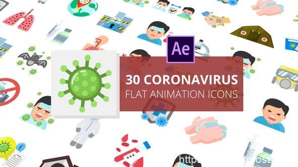 686-30个新冠病毒医学ICON图标动画PR预设AE模板,Coronavirus Flat Animation Icons