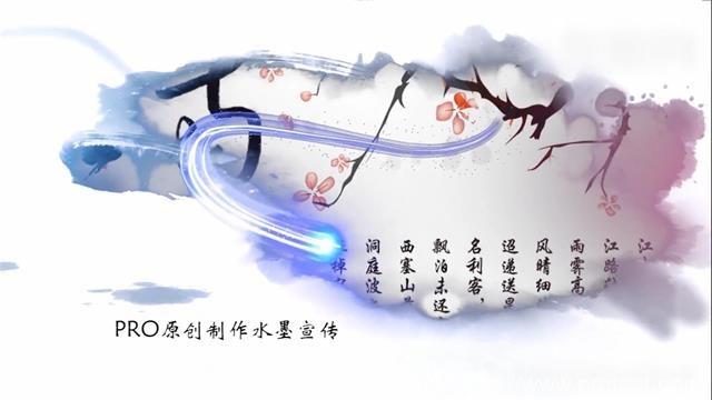 724-Premiere中国风水墨片头Pr模板
