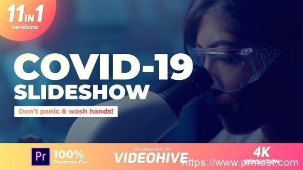 763新冠病毒防疫视频包装Pr模版AE模版,Coronavirus Covid-19 Opener