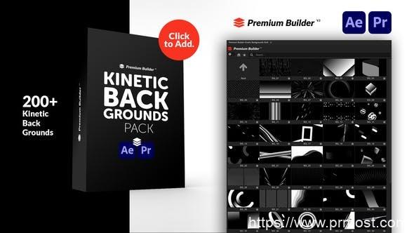 918AE+PR脚本-200组背景无限循环创意图形动画元素
