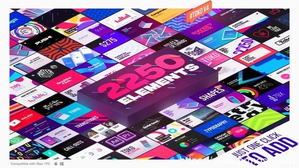 866-AE脚本+PR预设1450+时尚排版商品介绍宣传包装文字标题字幕条Logo动画转场背景元素包V3