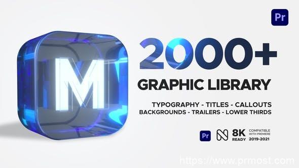903PR模板预设-2000组时尚图形设计排版文字标题字幕条转场调色音效预设包 32149019