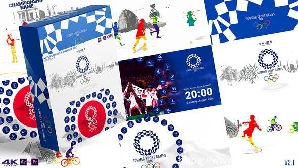 909AE模板+PR预设 体育栏目包装动画,Summer Sport Games v2.1 16862165